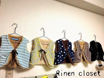 rinendp (2)