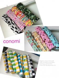 conomidp (6)