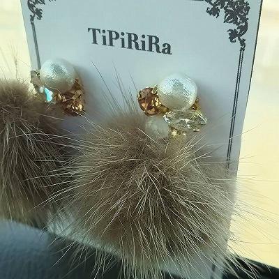 tipirira18 (5)