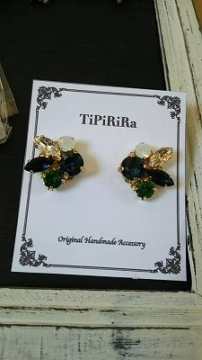 tipirira18 (7)