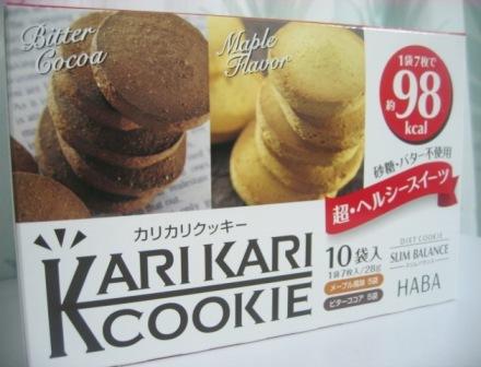 HABAカリカリクッキー
