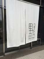 160507黒十 (1)
