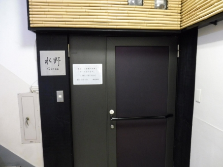 P1130938.jpg