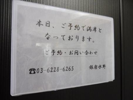 P1130940.jpg