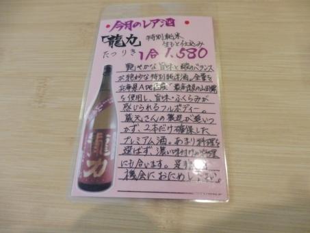 P1140460.jpg