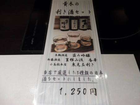 P1170378.jpg