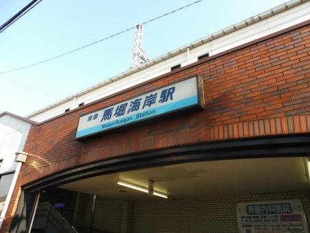 P1170934.jpg