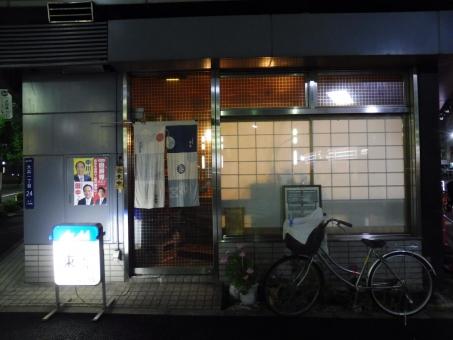 P1180511.jpg