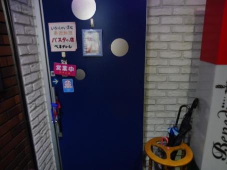 P1180633.jpg