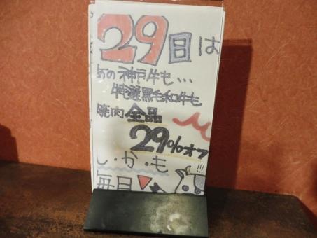 P1220447.jpg