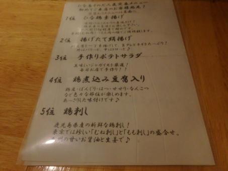 P7090012.jpg