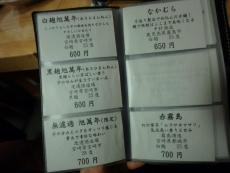 P7090071.jpg