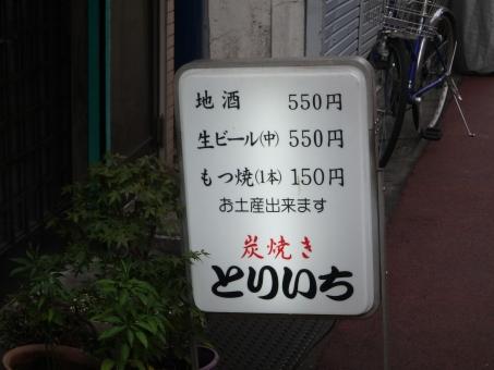 P7130447.jpg