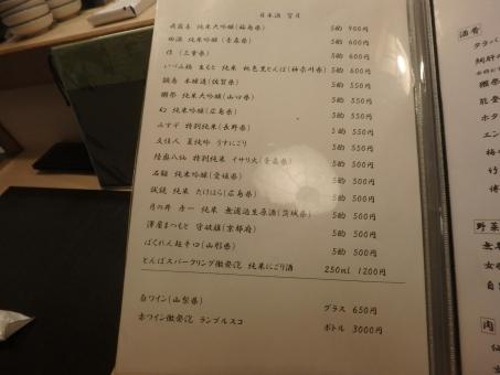 P8033135.jpg
