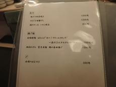 P8033137.jpg