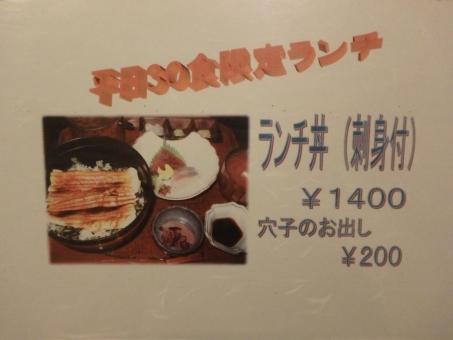 P8090436.jpg