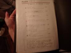P8120940.jpg