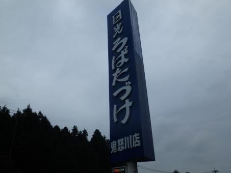 P9286191.jpg