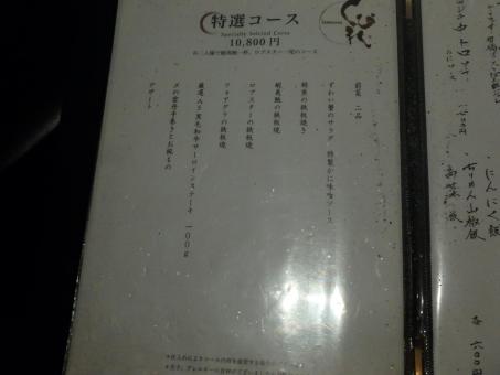 PA172345.jpg