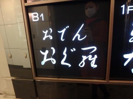 PB115148.jpg