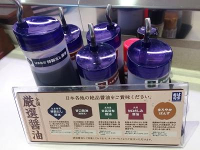 160326はま寿司都島本通店いろいろ醤油