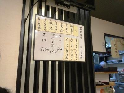 160402こまいち寿司メニュー