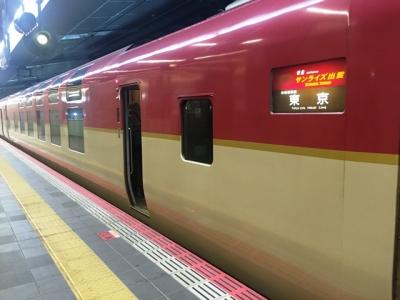 160425大阪0時34分発サンライズ出雲乗車