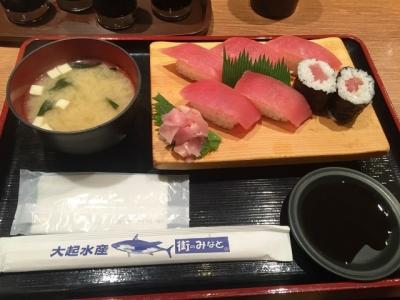 160503大起水産街のみなと阪急三番街店まぐろ寿司盛り合せ518円