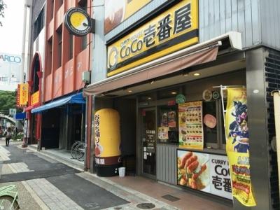 160511CoCo壱番屋中区矢場町店外観