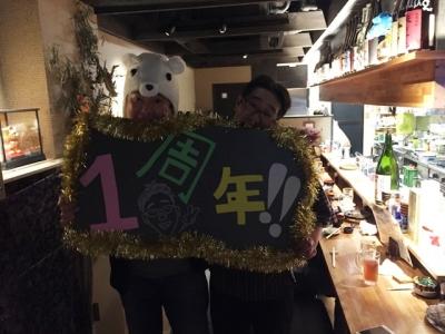 160521天佑1周年イベント店長おめでとう