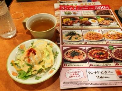 160610サイゼリヤ名古屋駅西店ランチ500円サラダとスープ