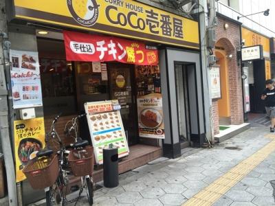 160714CoCo壱番屋北区太融寺店外観