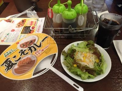 160714CoCo壱番屋北区太融寺店朝カレー401円サラダ