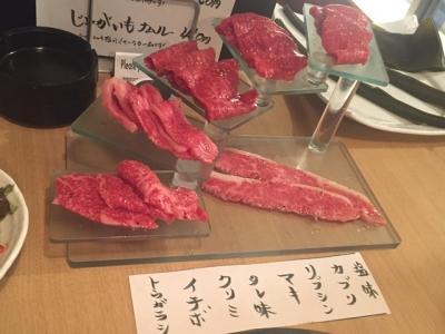 160718和牛焼肉じろうや介wagyusake名古屋駅前本店コースの飛騨牛A5階段盛り