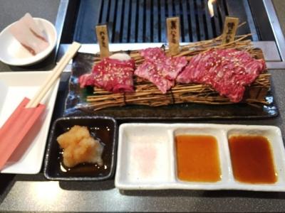 160723肉問屋はらみ食べ比べ980円ハラミ、裏ハラミ、特上ハラミ