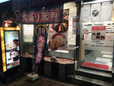 160724富士そば阿佐ヶ谷店外観全店大盛り無料キャンペーン2016年7月25日まで