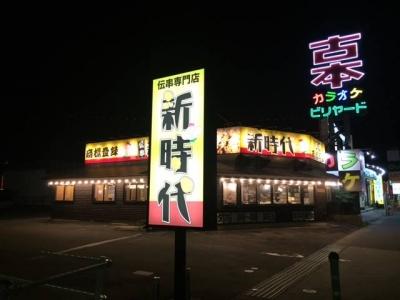 160803新時代豊川コロナ前店外観