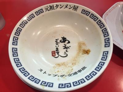 160809元祖タンメン屋大垣店ラーメン完食