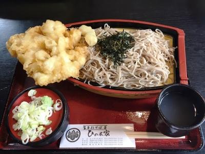 160827ひの木家観音寺店天ざるそば980円