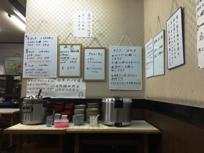 160816古味煮亭メニュー店内