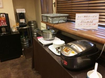 160914浜松ステーションホテルウエルカムドリンク&カレー