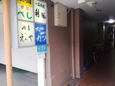 160923肉食堂最後にカツ2号店入口通路