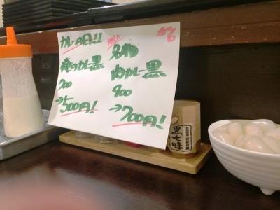160923肉食堂最後にカツ2号店金曜はカレー割引