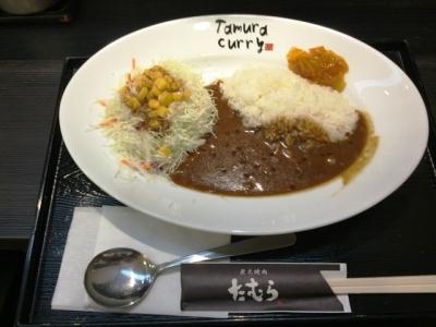160929炭火焼肉たむらのお肉が入ったカレー屋さん新大阪店モーニング500円