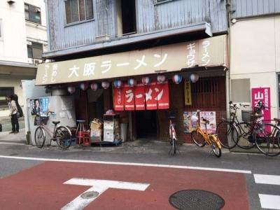 161007大阪ラーメン外観