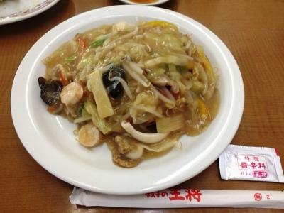 161010王将国道近江八幡店皿うどん626円