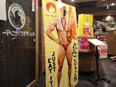 161027やきとりセンター新宿歌舞伎町店レジ前顔抜き