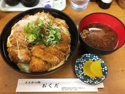 161109おくだカツ丼(上)830円