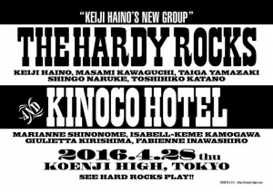 HARDY ROCKS