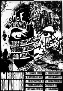 MoE BIRUSHANAH GOLDEN BLIZARD TOUR 2016 JAPAN